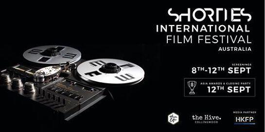 Shorties Film Festival Australia 2020